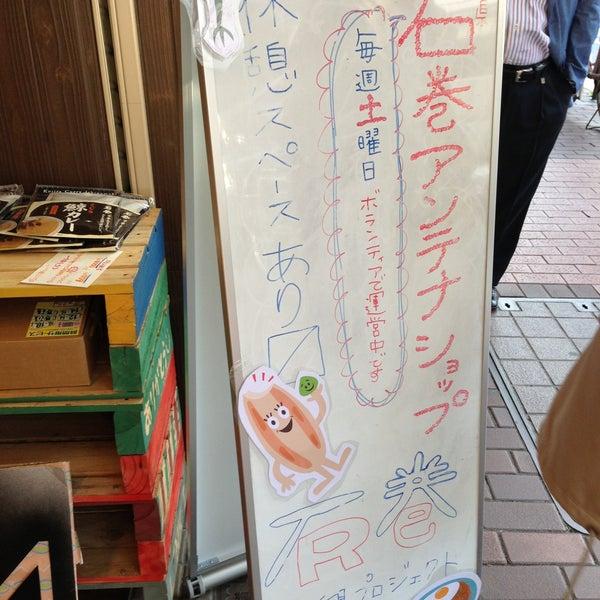 รูปภาพถ่ายที่ 石巻マルシェ 大森ウィロード山王店 โดย Naoki T. เมื่อ 4/13/2013