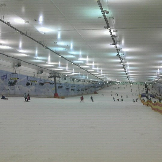 Снимок сделан в Снеж.ком пользователем Andrey V. 12/2/2012
