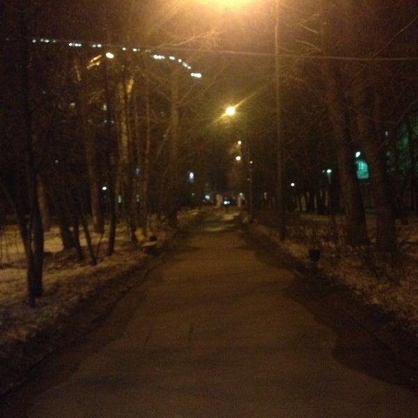 Снимок сделан в Щемиловский детский парк пользователем Чиркова Л. 4/12/2013
