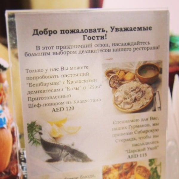 Photo taken at Gulnaz Cafe by Dmitriy T. on 12/28/2012