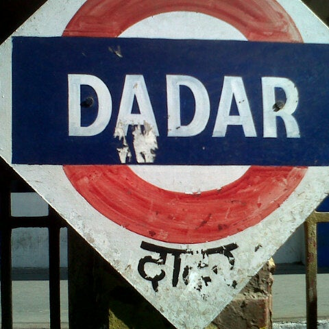 Photo taken at Dadar Railway Station by Vivek P. on 1/29/2013