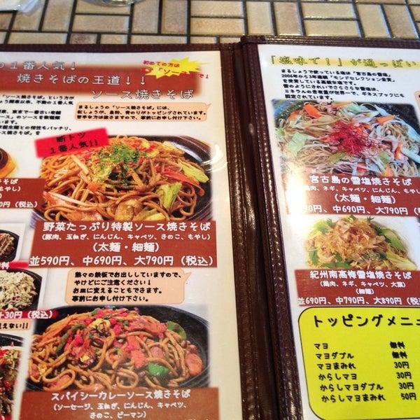 6/15/2014にHiroyuki K.が焼きそばのまるしょう 豊四季本店で撮った写真
