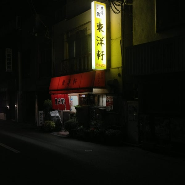 Photo taken at 東洋軒 by KuRo on 6/15/2013