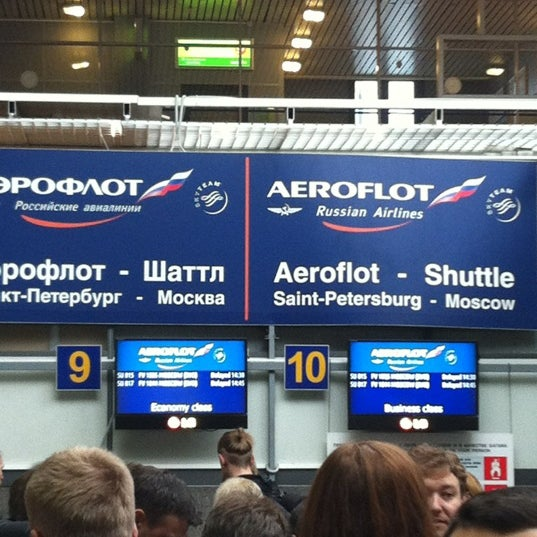 Photo taken at Check-in desk by Andrey S. on 10/28/2012