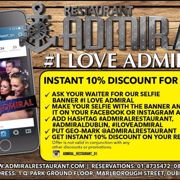 Скидка за Селфи и чекин с #i_love_admiral -10% на чек! Действует до конца лета!
