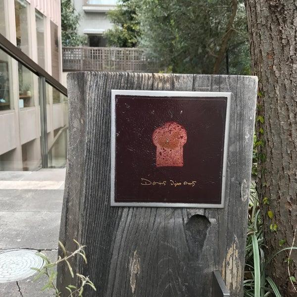 Das Foto wurde bei Dans Dix ans von 味王(あじたま) 味. am 1/8/2018 aufgenommen