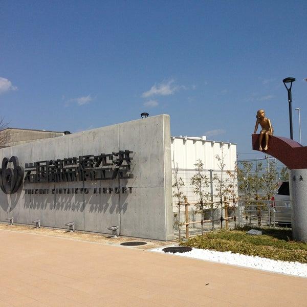 2/23/2013にTakao N.が岩国錦帯橋空港 / 岩国飛行場 (IWK)で撮った写真