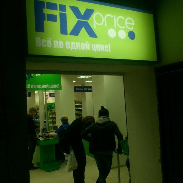 фикс прайс пермь адреса магазинов