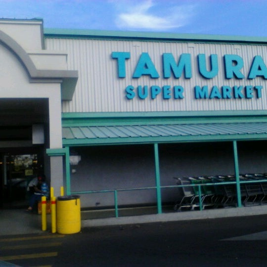 Photo taken at Tamura Super Market by Robert E. on 12/24/2012