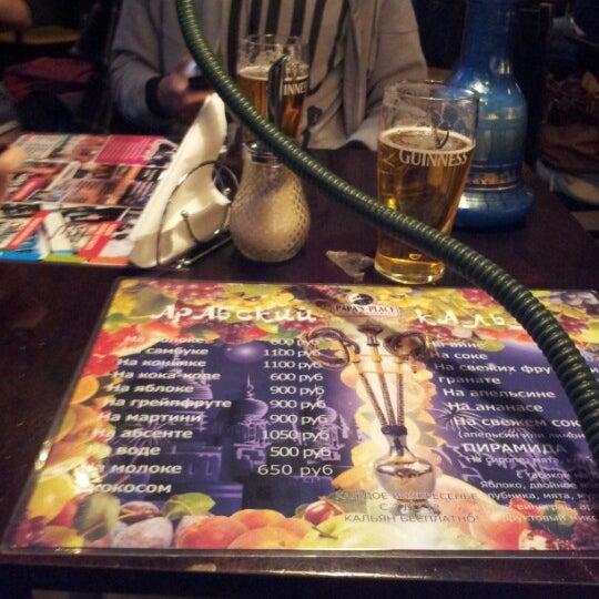 Снимок сделан в Papa's Bar & Grill пользователем German S. 10/20/2012
