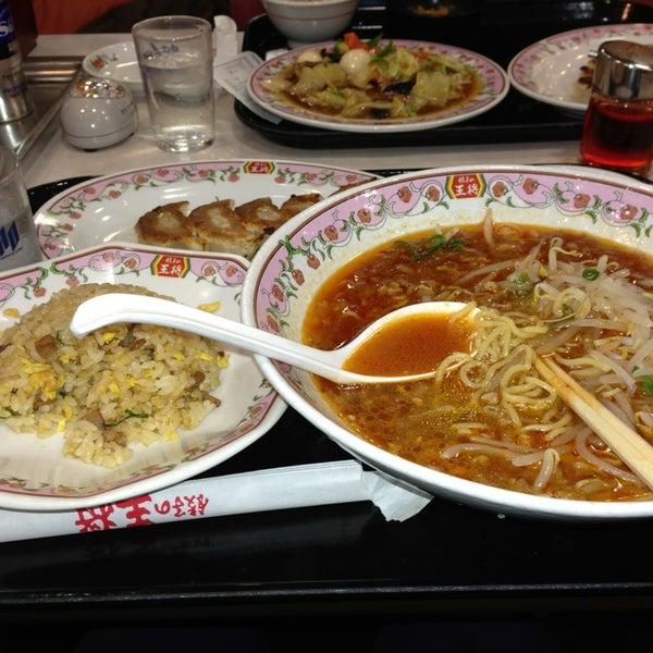 New Dumpling Restaurant San Francisco