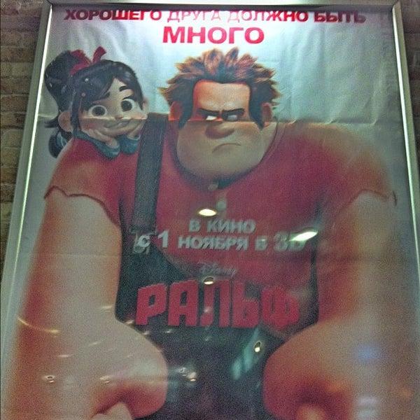 Снимок сделан в PK «Парк Европа» пользователем Кate P. 11/10/2012