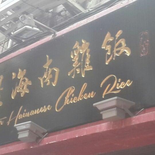 Photo taken at 五星海南鸡饭 | Five Star Hainanese Chicken Rice by Tiger on 5/28/2014