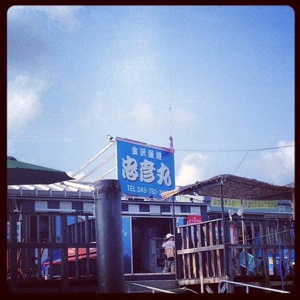 8/15/2013にschenkluが金沢八景 忠彦丸 釣船・釣宿で撮った写真