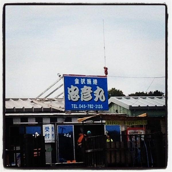 7/19/2013にschenkluが金沢八景 忠彦丸 釣船・釣宿で撮った写真