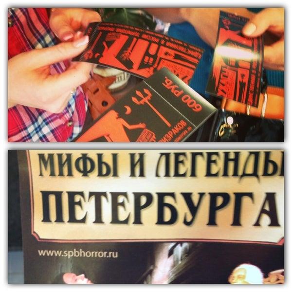 Снимок сделан в Ужасы Петербурга пользователем mari 3/16/2013