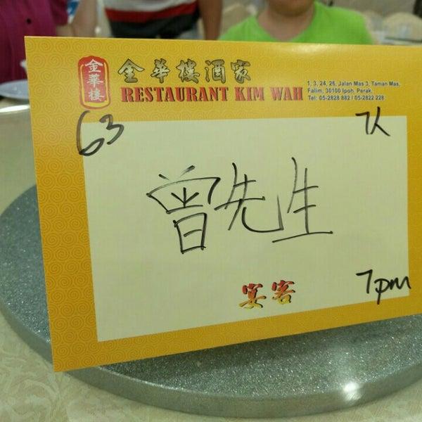 Photos at 金华楼海鲜大酒家 Restoran Kin Wah - 17, 19 & 21, Jalan ...