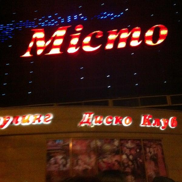 Снимок сделан в Клуб «Місто» / Misto Club пользователем Саша В. 3/1/2013
