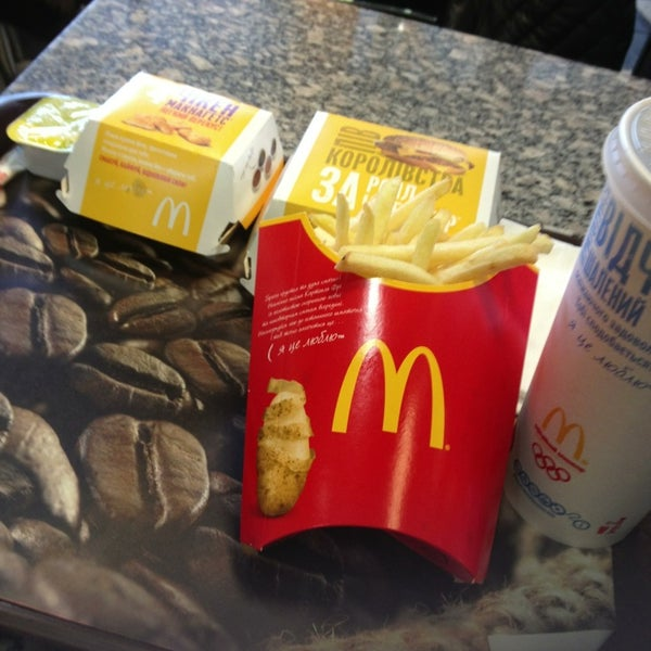 Photo taken at McDonald's by Angelina S. on 2/8/2013