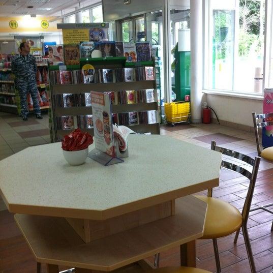 Photo taken at АЗС BP & Wild Bean Café by Anna Y. on 6/24/2012