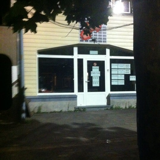 Photo taken at Joc Exixion by Eva B. on 9/2/2012