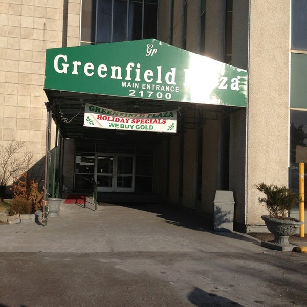 greenfield plaza building in oak park