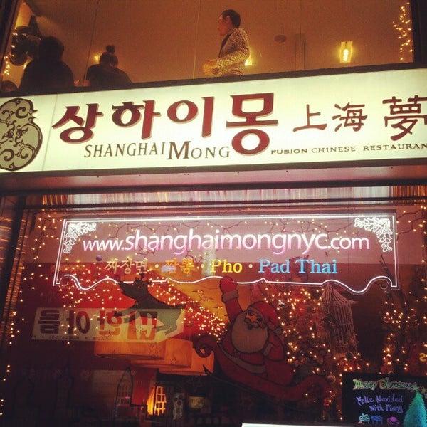 Photo taken at Shanghai Mong by David C. on 12/15/2012