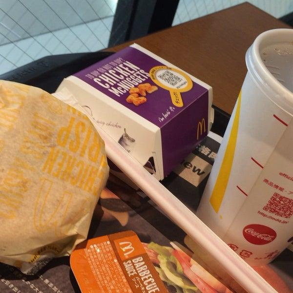 Photo taken at McDonald's by kurenai  . on 4/22/2017