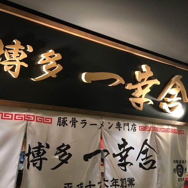 Photo taken at Hakata Ikkousha by Masato Y. on 1/27/2017