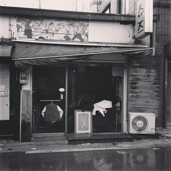 Photo taken at 하단 by Jeonghak O. on 1/21/2013