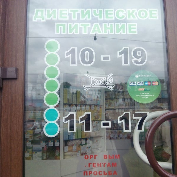 Лучшие магазины и торговые центры Санкт-Петербурга
