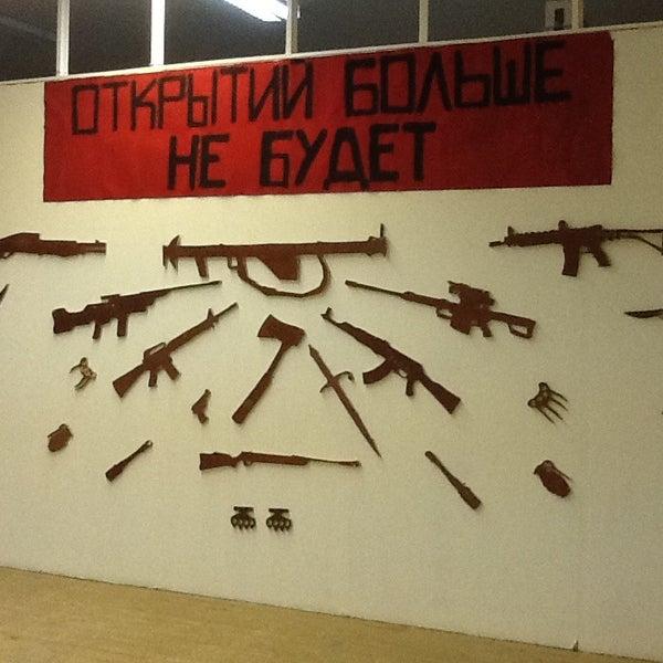Снимок сделан в ГЦСИ Екатеринбург / NCCA Yekaterinburg пользователем Марина Б. 12/27/2012