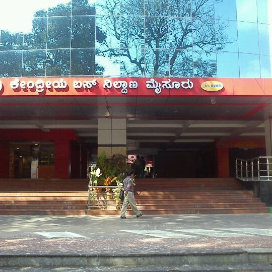 Mysore KSRTC Bus Stand - 16 tips from 985 visitors