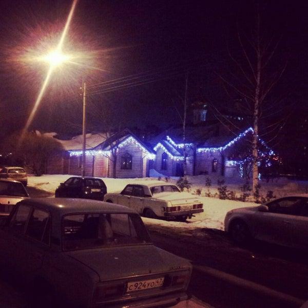 Photo taken at Храм святого Николая Чудотворца by Youra Y. on 2/21/2013