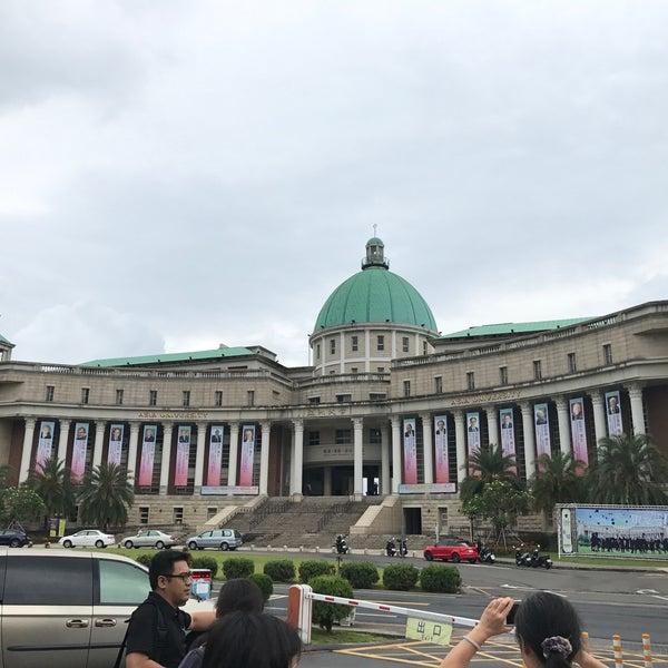 Photo taken at Asia University by 番茄 小. on 5/26/2017