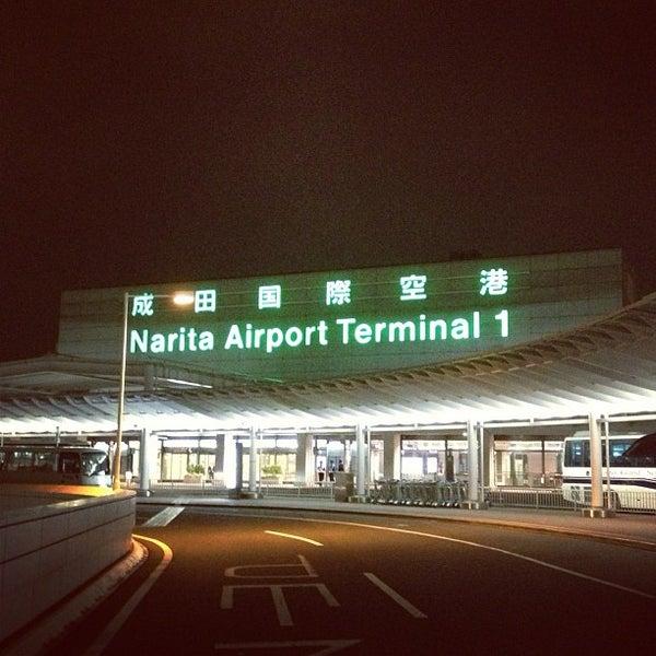 Photo taken at Narita International Airport (NRT) by Nikita H. on 6/17/2013