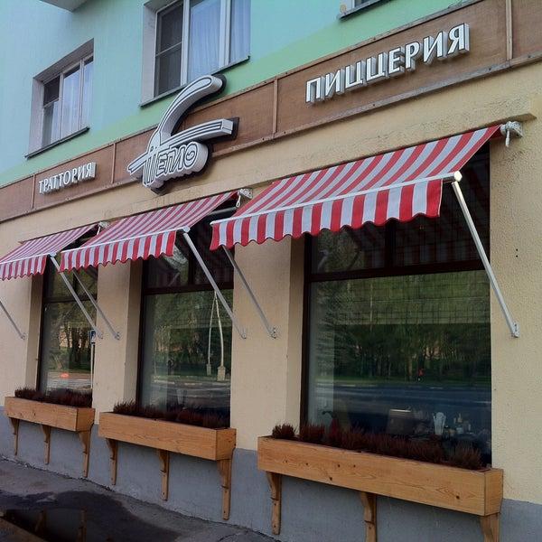 Photo taken at Тепло by Mikhail C. on 5/11/2013