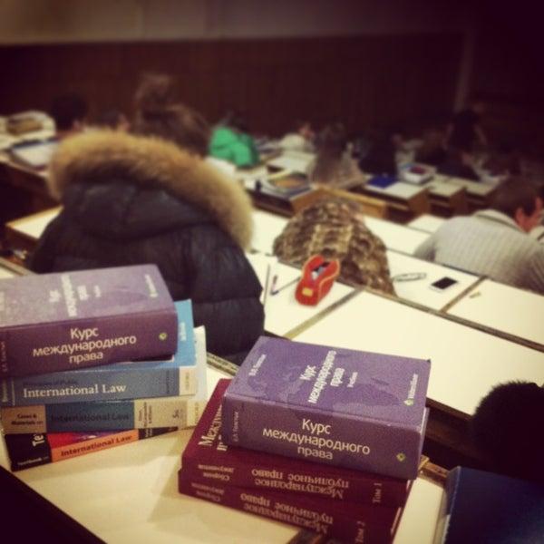 Снимок сделан в Международный университет «МИТСО» пользователем Leila A. 1/16/2013