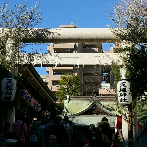 Photo taken at 大塚天祖神社 by みに い. on 1/1/2017