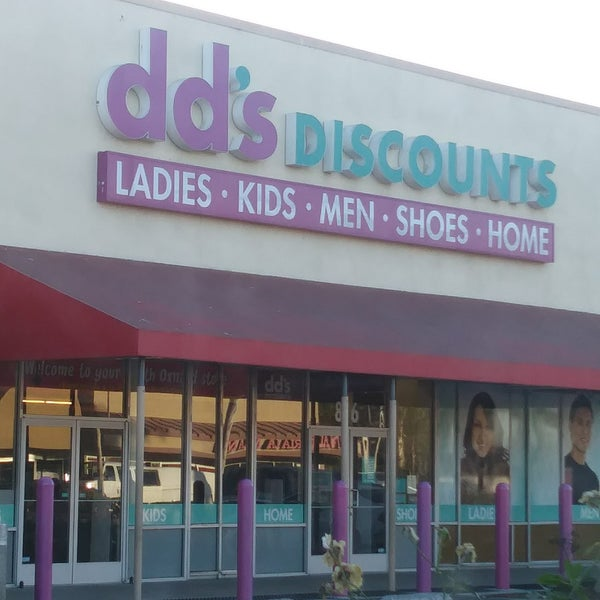 DDS Discount Houston TX locations, hours, phone number, map and driving directions.5/5(1).