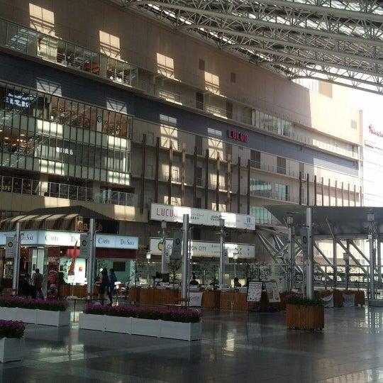 JR 大阪駅 連絡橋口 - Train Station in 梅田