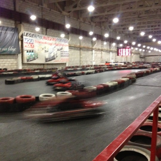 Снимок сделан в Le Mans пользователем Vika S. 11/16/2012