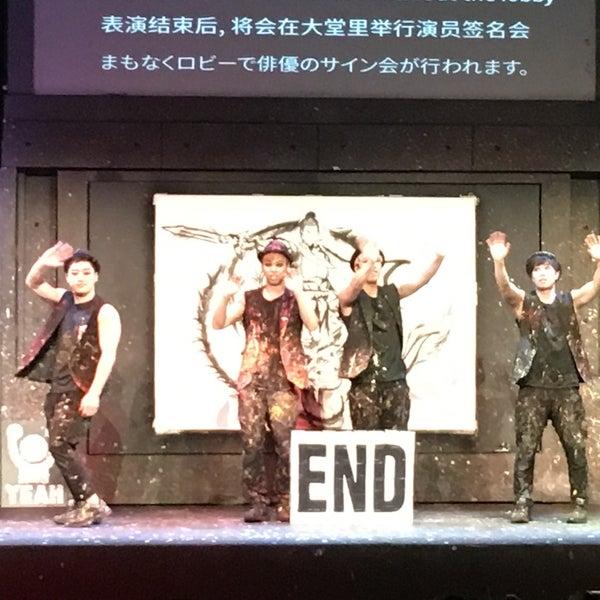Photo taken at Seoul Art Cinema by Monster17 on 2/6/2017