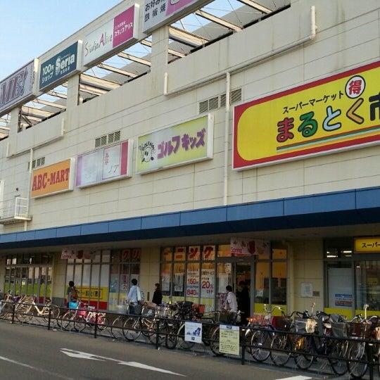 フレスポ 東大阪 - 稲田新町3-9-...