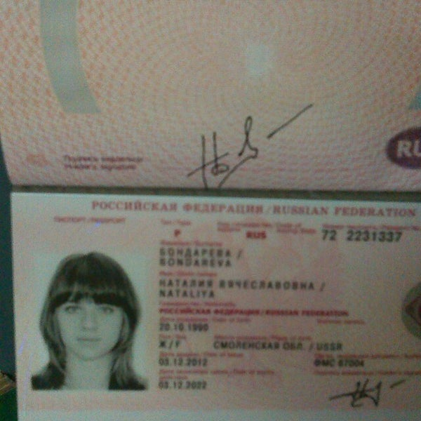 Проститутки паспортного стола