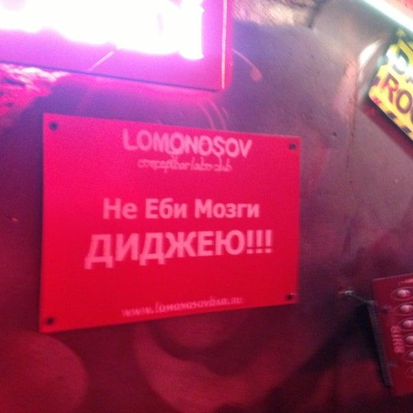 Снимок сделан в Ломоносов Бар пользователем HelloLR 7/11/2013