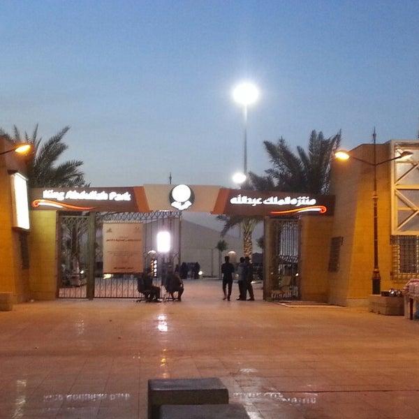Photo taken at King Abdullah Park by مالحد منه ا. on 5/15/2014