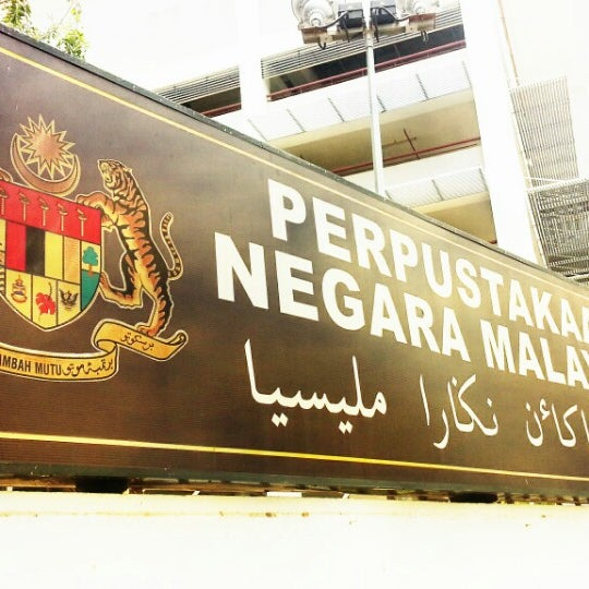 Photo taken at National Library (Perpustakaan Negara) by WoeiCheng W. on 5/14/2013