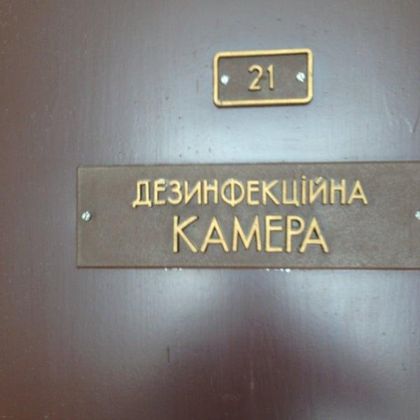 Снимок сделан в Центральная библиотека им. Кропивницкого / Kropyvnytsky Public Library пользователем Oleksiy R. 3/6/2013