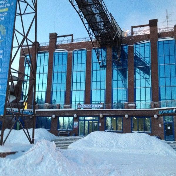 Снимок сделан в Красное озеро пользователем Елена🎀Олейникова 12/26/2012